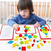 兒童拼圖拼板益智玩具幼兒童1-2-3歲早教寶寶男孩女孩4-5-6歲木制 【八折搶購】