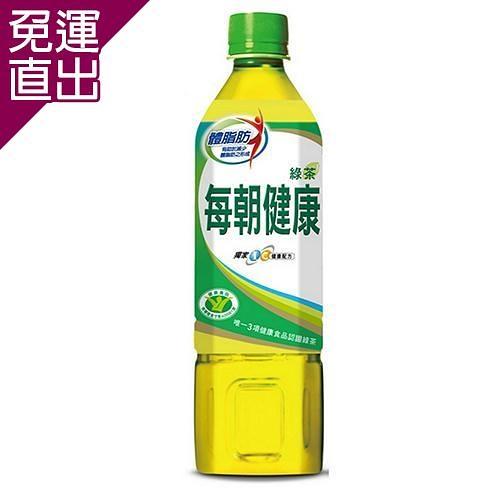 每朝健康 綠茶 650mlX24瓶/箱【免運直出】