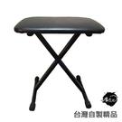 【非凡樂器】YHY台製電子琴椅 / 樂器座椅 KB-215