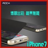 Rock iPhone 8 7 手機殼 7plus【隱形視窗】C15 4.7皮套 博視保護套翻蓋5.5