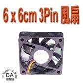 6cm 風扇 機殼風扇 小3pin接頭 散熱風扇 散熱器 油封軸承 主機風扇 系統風扇(23-044)