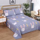 純棉床單單件學生宿舍單人雙人加大薄被單被罩全棉【床單 送枕套一對】