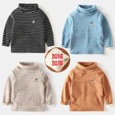 兒童打底衫加絨加厚寶寶高領T恤長袖純棉冬裝新款童裝男童上衣-ifashion