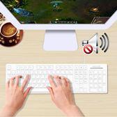 台式電腦筆記本防水防塵家用外接usb鍵盤游戲辦公有線巧克力鍵盤igo      智能生活馆