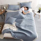 簡約水洗薄被/床蓋兩用組(含枕套)-藍灰【BUNNY LIFE邦妮生活館】