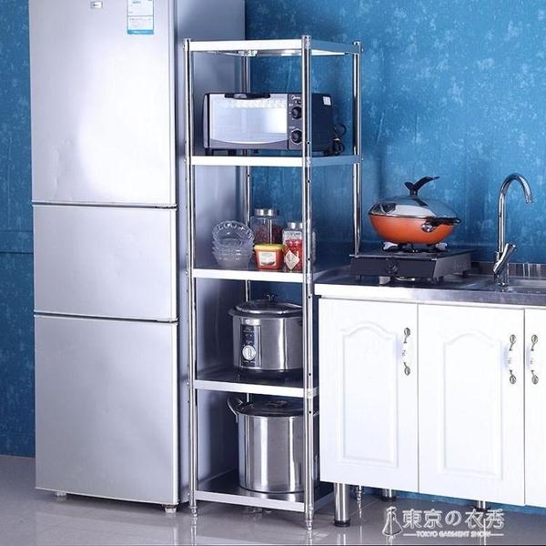 不銹鋼廚房儲物架35cm夾縫收納多層架四層落地30寬冰箱縫隙儲物架  【快速出貨】YXS
