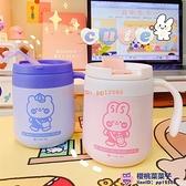 IG韓國少女心保溫杯卡通可愛家用茶杯學生大容量水杯好看的杯子【櫻桃菜菜子】
