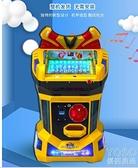 扭蛋機 新款親子彈珠機大型卡通兒童游戲機投幣扭蛋機優質街機益智 快速出貨YJT