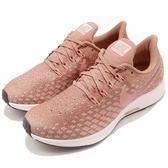 Nike 慢跑鞋 Wmns Air Zoom Pegasus 35 粉紅 粉色 透氣工程網面 氣墊避震 女鞋【PUMP306】 942855-603
