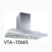 【歐雅系統家具廚具】豪山 HOSUN  VTA-1266S 歐式T字型油煙機(已除役停產)