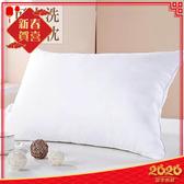 澎Q彈純棉表布舒心枕-飯店專用 (48x74cm)