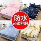 防水床笠單件保護套床墊罩防塵罩席夢思保護套1.8m單雙人隔尿床套 名購新品