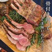 【優惠組】紐西蘭頂級小羊OP肋排8包組(620~680公克/1包)