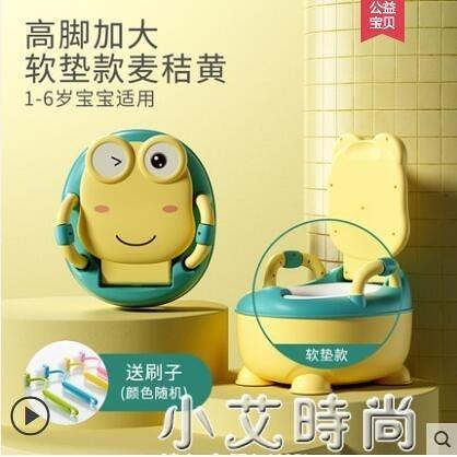 兒童馬桶坐便器家用男孩女寶寶小孩嬰幼兒大號加大便尿盆如廁神器 NMS小艾新品