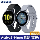 【SAMSUNG】Galaxy Watch Active2 44mm (鋁製) (藍牙) 午夜黑/冰川銀 - R820智慧手錶