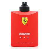 Ferrari 法拉利 紅色法拉利男性淡香水 125ml TESTER【QEM-girl】