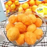 【泰國 CARADA 起司風味球 ( 橘 ) 60g】A17