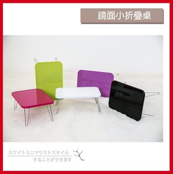 摺疊桌 折疊桌 小書桌 小桌子 和室桌 點心桌 兒童書桌 閱讀桌 書桌 筆電桌 茶几 小茶几