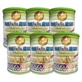 金健康 有機高纖高鈣植物奶營養素 900g*6罐【德芳保健藥妝】