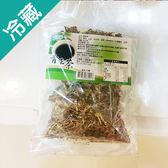 青草茶50G/包【愛買冷藏】