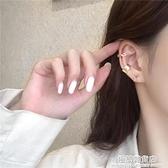 韓國高級感超仙無耳洞耳骨夾三件套2020年新款潮港風耳釘耳環K947 極簡雜貨