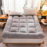 床墊 加厚10cm床墊軟墊家用學生宿舍單人租房專用雙人褥子1.5m1.8m墊被【幸福小屋】
