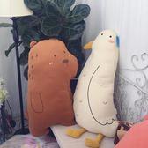 ins超軟抱枕陪你睡玩偶狐貍公仔鯨魚懶人毛絨玩具禮物送女生  ifashion部落