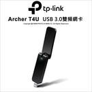 TP-LINK Archer T4U AC1300 USB3.0雙頻無線網卡【可刷卡】薪創數位