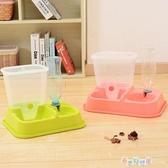 好貨加厚升級版寵物狗狗貓咪自動餵食器泰迪兩用喂水器糧盆碗喝水 新春禮物