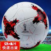 現貨出清 足球 足球PU歐冠耐磨英超高彈性中學生專用成人青少年比賽5號  11-9 YYS