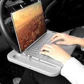 汽車方向盤小桌板車內飯桌餐桌車上餐盤車載筆記本支架YYP 現貨清倉12-25