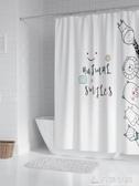 ins北歐輕奢浴室衛生間個性創意浴簾布窗簾隔斷防水加厚防霉 NMS名購居家