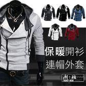 『潮段班』【HJ160W09】M-6XL保暖拼色刺客教條風格斜拉鍊棉質連帽外套