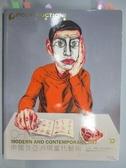 【書寶二手書T2/收藏_QMI】POLY保利_中國及亞洲現當代藝術_2015/10/5