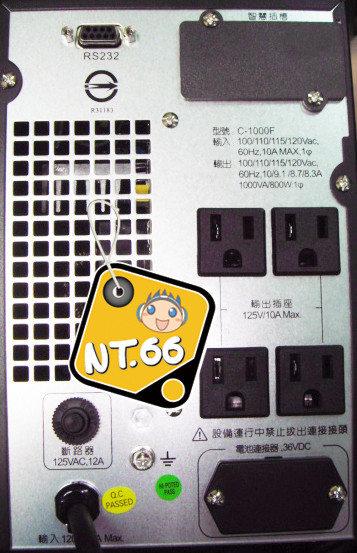 phoenixtec 飛瑞 UPS  C1000F C-1000F  不斷電系統