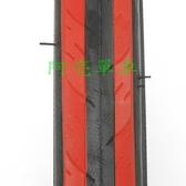 *阿亮單車*MAXXIS馬吉斯 DETONATOR公路車外胎,700X23C,紅色《A23-513》