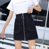 2020春夏新款短裙女韓版a字裙半身裙高腰拉鏈大碼學生包臀裙 自由角落