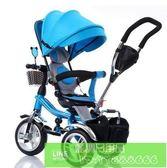 孩兒童三輪車自行車寶寶嬰兒手推車1-3-6兒童折疊三輪腳踏童車【 天藍色