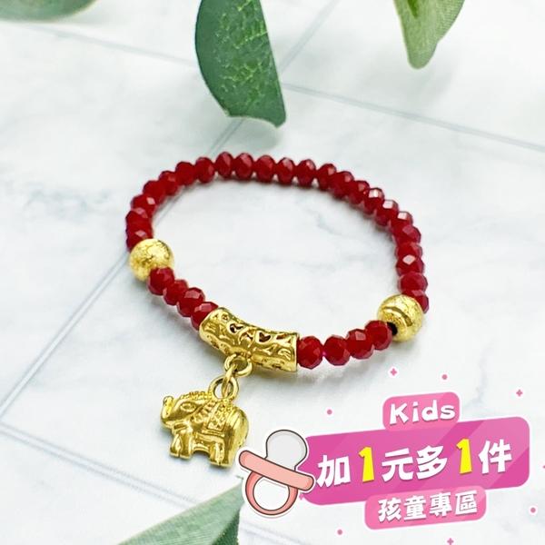 平安寶寶-智慧象手鍊(紅)《含開光》財神小舖【BABY-1003】