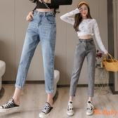 牛仔褲 春新版時尚個性鬆緊腰頭彈力修身九分哈倫牛仔褲 依Baby