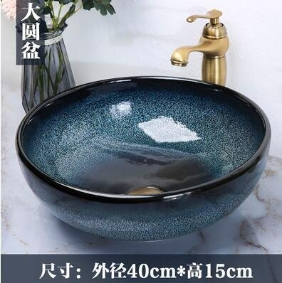 北歐台上盆陶瓷洗手盆單盆面盆黑色創意藝術台盆/大圓盆