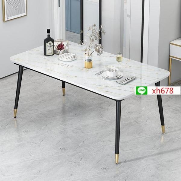 北歐餐桌椅組合輕奢大理石餐桌家用現代簡約長方形飯桌小戶型Ins【頁面價格是訂金價格】