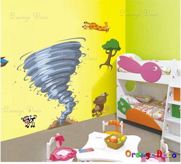 壁貼【橘果設計】龍捲風 DIY組合壁貼/牆貼/壁紙/客廳臥室浴室幼稚園室內設計裝潢