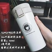 TOMOTREE保溫杯 時尚男女士辦公車載直身水杯 不銹鋼真空咖啡杯子 向日葵