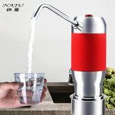 泵水器抽水泵電動自動吸水器電動水泵壓水器加水行動上水器水龍頭HM 3c優購