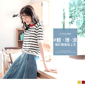 《FA2239-》高含棉薄針織拼色條紋短袖上衣 OB嚴選