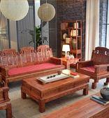 雙十二返場促銷新中式椅墊紅木家具沙發坐墊皇宮椅太師椅餐椅加厚凳子坐墊可定做