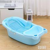 嬰兒浴盆 洗澡盆新生兒可坐躺大號加厚寶寶沐小孩兒童浴桶洗澡 QG1908『東京潮流』