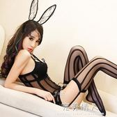 黑色絲襪性感情趣內衣女露乳吊帶絲襪兔女郎誘惑透明日系火辣套裝 完美情人精品館