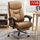 電競椅 可躺老板椅大班椅家用電腦椅辦公椅...